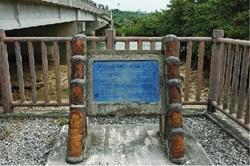 天然記念物のヒルギ林