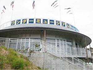 ワンダーミュージアム