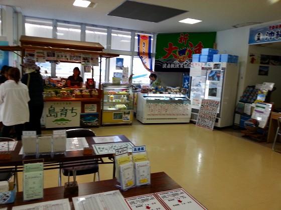 渡嘉敷港の待合所