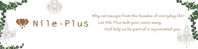 Nile Plus