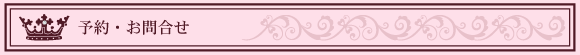 ネイルサロン&スクール     Baby-Pink