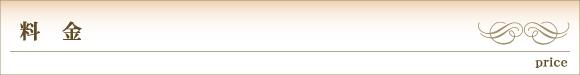 歩家 デイサービス     地域福祉ネット合同会社              沖縄県那覇市首里の介護施設サービス