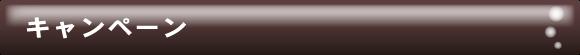 加圧トレーニング那覇支部 - 沖縄市美里店(とけし内科2F)