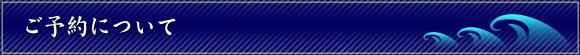 お手軽♪沖縄半日船釣り体験ツアーの海友丸(公式) 釣り船