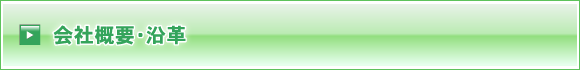 沖縄の紙の総合商社株式会社 紙商 (公式ホームページ)