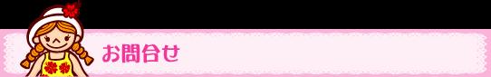 合同会社 かなさん (公式ホームページ)