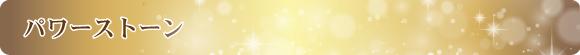 占いヒーリングサロン  アマナ / 琉球スピリチュアルヒーラー 桜季希