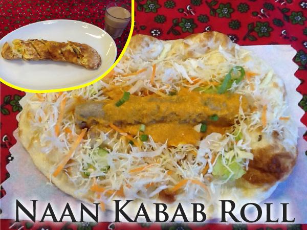 ナン・カバブ・ロール naan kabab roll