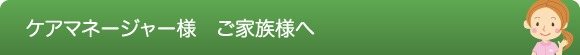 沖縄県うるま市にある訪問マッサージ・出張マッサージ | リカバリー