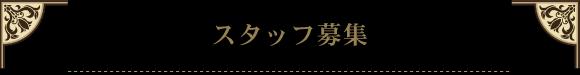 ボディケア Rerasisu