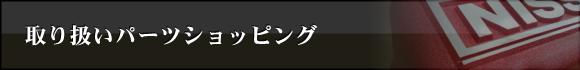 沖縄RZ専門店エスエムワークス 2スト4スト問わずカスタムレストア車を製作