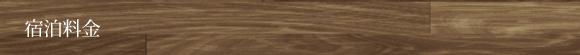 沖縄県宜野湾市のウィークリー・マンスリーマンションterrasresort8 テラスリゾート8