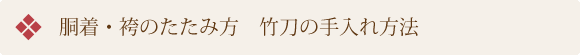 わかわし剣道スポーツ少年団(公式)