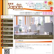 美容室ジャパンヘアー Japan hair…ホームページ制作(web製作)実績