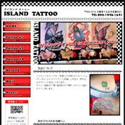 タトゥー、ボディピアス 彫風スタジオ…ホームページ制作(web製作)実績