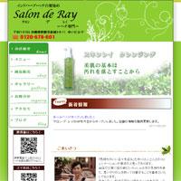 オーガニック琉球ヘナ白髪染め  Salon de Ray ~サロン デ レイ~…ホームページ制作(web製作)実績