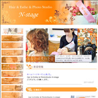 Hair&Esthe&PhotoStudio N-stage