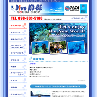SCUBA SHOP Dive KO★BE  ダイブ コーヴィー